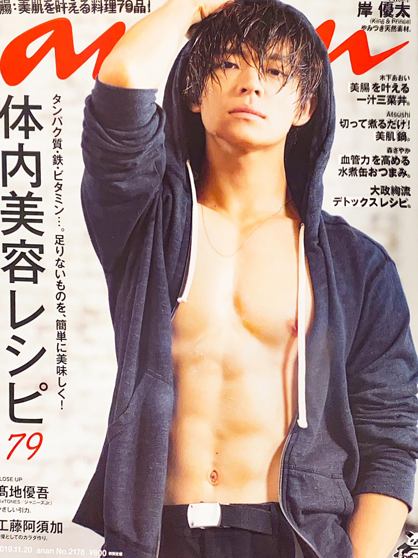 大木慎太郎がananの美肌鍋ページの写真を撮影しました