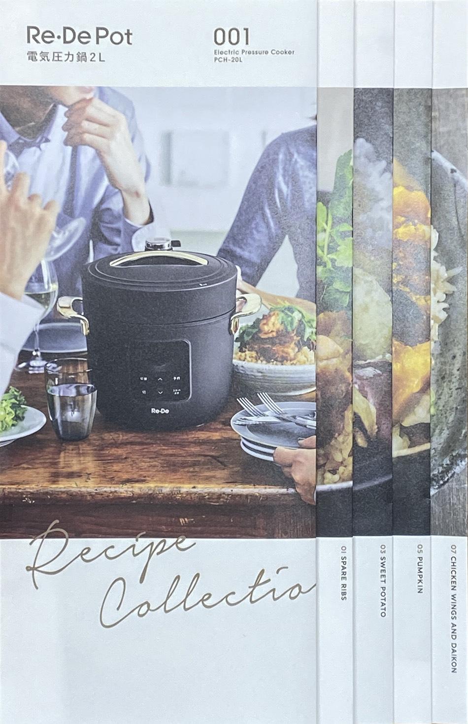 大木慎太郎が電気圧力鍋「リデ ポット(Re・De Pot)」の写真を撮りおろしました