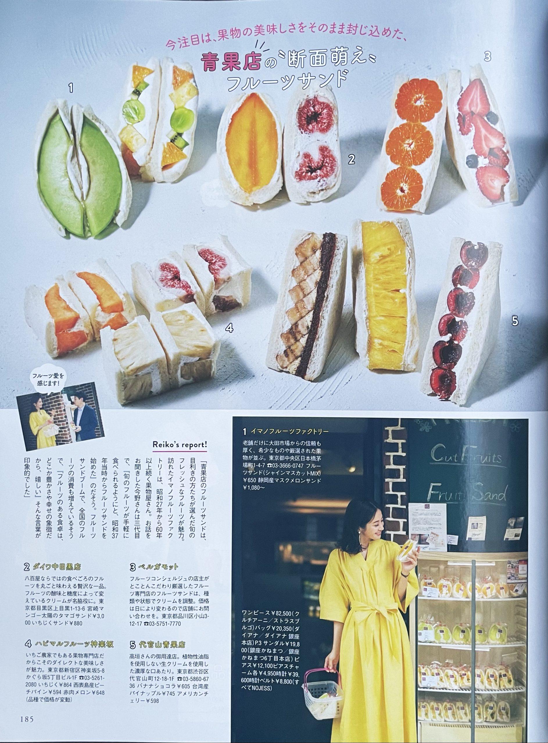 大木慎太郎がSTORY 8月号の中ページ写真を撮りおろしました
